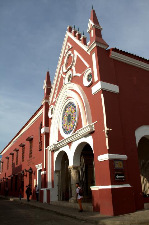 Antiguo-Claustro-de-San-Diego