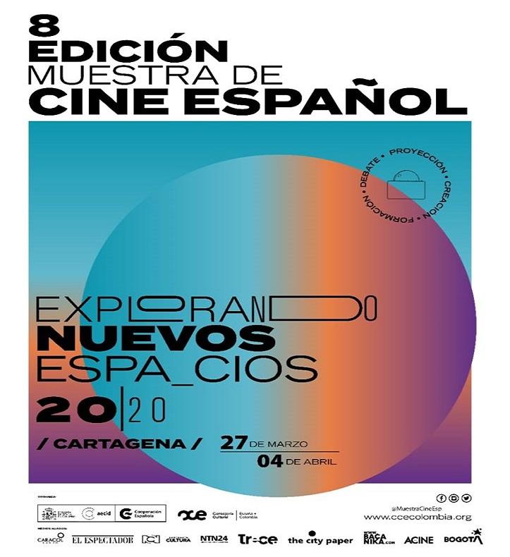 Afiche de muestra de cine en Cartagena de Indias